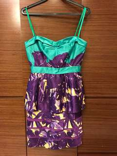 BCBG Bustier Dress (XS)