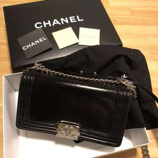 Boy Chanel medium Limited Edition