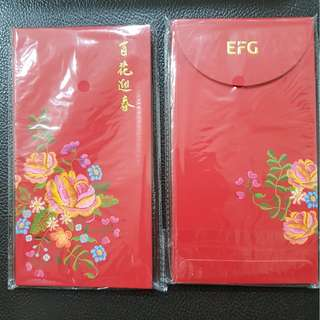 Authentic and exclusive  EFG Bank angpows with textured embroidered floral theme from front to back