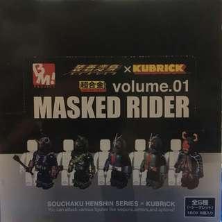 BANDAI x MEDICOM 裝着變身 x KUBRICK MASKE RIDER vol.01 全5款 WCF