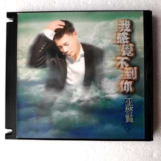 CD: Eric Moo