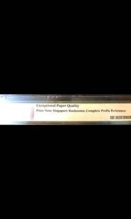Plate Note - Singapore Banknotes Complete Prefix Referenec