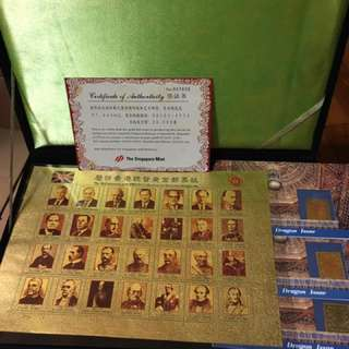 Hong Kong Return to China 28 Governors Gold Foil Stamp