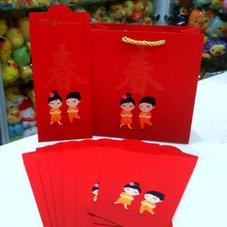 2018 DBS Treasures Private Client 春 Red Packets Plus Carrier Bag Set