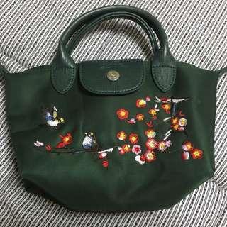 Longchamp Inspired Green Mini Handbag