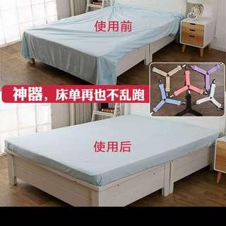 床單防滑固定器