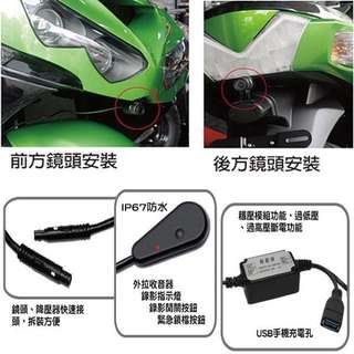 機車行車紀錄器 摩托車行車紀錄器 可充電手機 X-MAGIC魔術機 雙720P T32 【buy貨公司】
