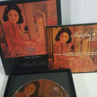 Cd chinese high society jazz