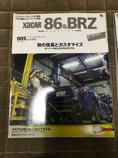 Toyota 86 & Subaru BRZ Magazines