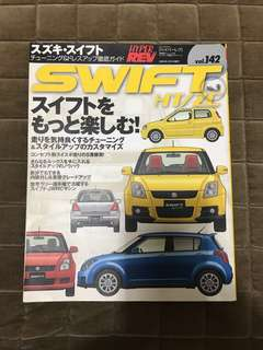 Hyper Rev Suzuki Swift / Sport Magazine