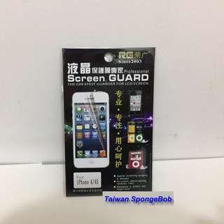 🚚 ✨特價出清 iPhone4/4S 高清PET保護貼 PET保護屏 手機螢幕保護貼 前保護貼