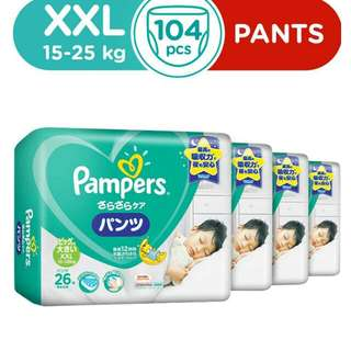 FREE DELIVERY PAMPERS BABY DRY PANTS XXL