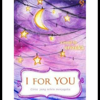 Novel i for you orizuka ebook