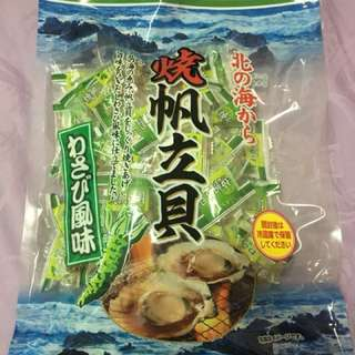 燒帆立貝(芥末味)450g