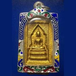 Phra Somdej wàek mâan lang màe torrani