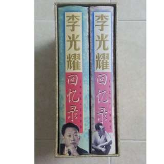 ~$15 EA - 李光耀 Lee Kuan Yew Books (3 books)