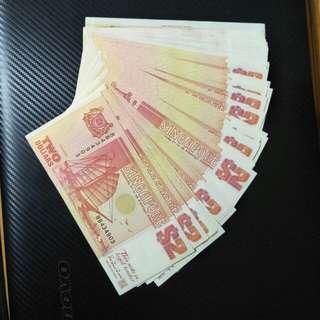 Sg ship $2 old notes  89pc