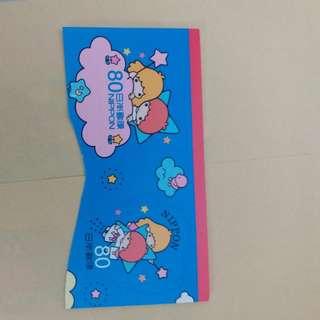 Little Twin Stars 日本郵票(面值80yenx2)