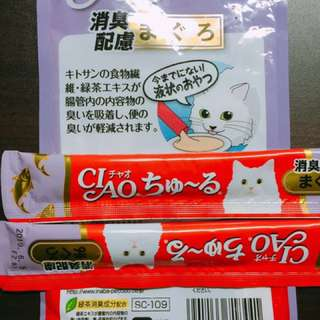 CIAO啾嚕肉泥-鮪魚除臭配方14g*20入(家庭號)