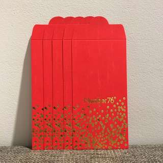 Red Packet - 76