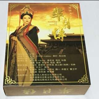 27DVD•CLEARANCE SALES {DVD, VCD & CD} Almost New 芈月傳 LEGEND OF MIYUE 原装正版 - (完整版) 二十七碟装27DVD