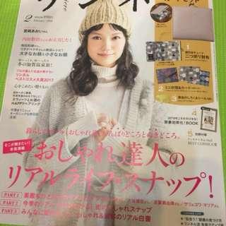 LINIERE リンネ 日系雜誌 2月號