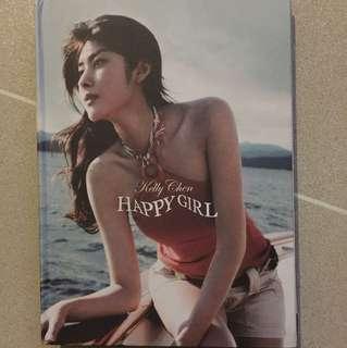陳慧琳 - Happy Girl (CD+DVD)