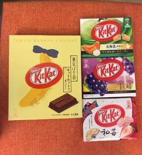 日本零食代購