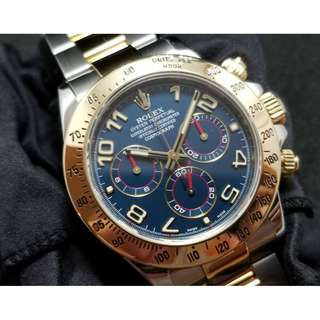 二手 Rolex Two Tone Daytona BLUE