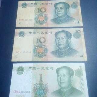 Note China