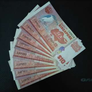 Sg ship old notes. 8pcs