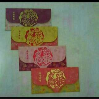 [Repeat AP Buyer only @ $8.88] Limited-Edition Peach Garden Ang Bao/ Ang Pow Set