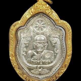 龍婆滿 2543 雙龍大富翁自身純銀版