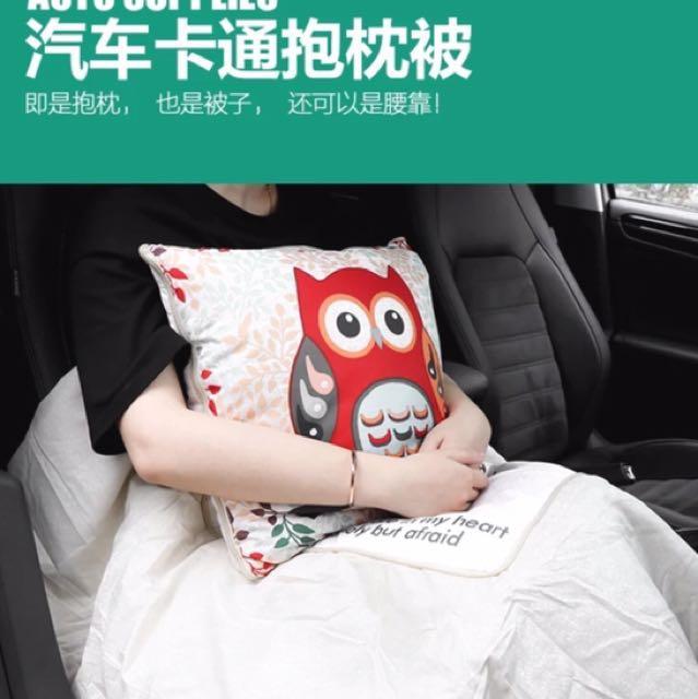 汽車用品抱枕&被子两用卡通可爱靠墊寶寶汽車内保暖空調被