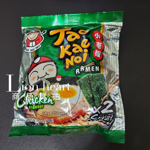 現貨實拍 泰國小老闆拉麵-雞腿麵口味 60g