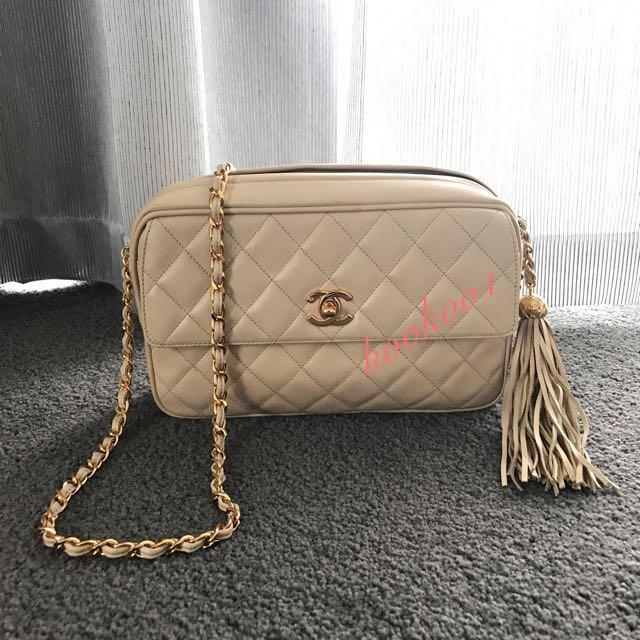 Chanel Vintage Quilted Beige Shoulder Bag