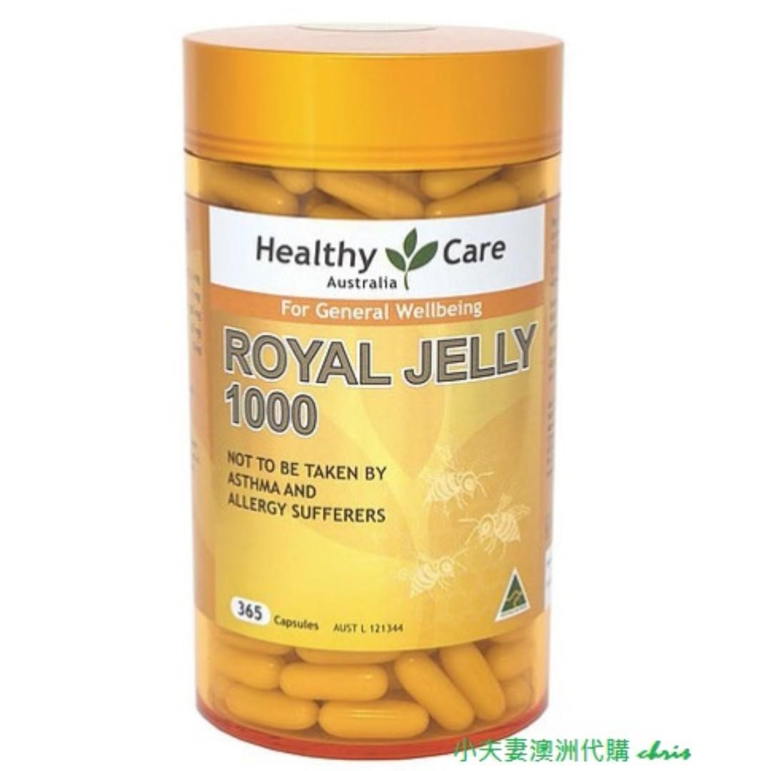 『澳洲原裝進口』Healthy Care Royal Jelly (蜂王乳膠囊) 1000mg 365 顆