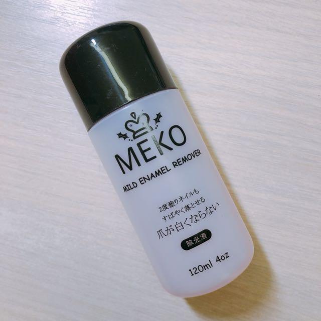 (買東西可贈)MEKO 去光水