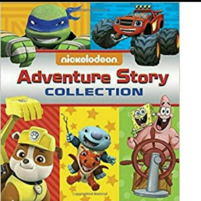 Nickelodeon Adventure Story (Hardbound Book)