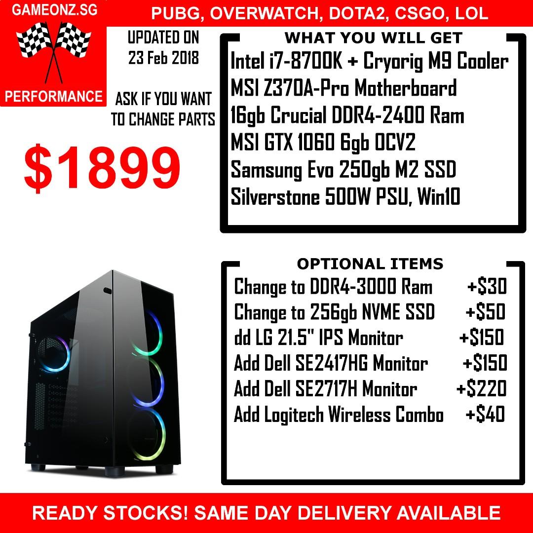 PERFORMANCE GAMING RIG DESKTOP PC I7-8700K 16GB SSD GTX 1060 6GB GTX1060  PUBG OVERWATCH LOL CSGO DOTA2