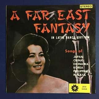 A FAR EAST FANTASY (LP)