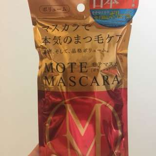 Mote Mascara Japan - Mote Mascara repair Vo (volume) 7g