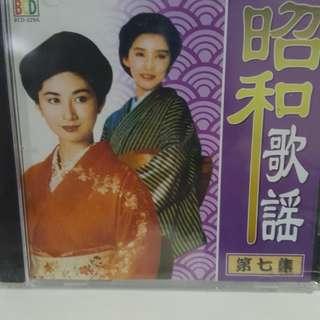 Cd Japan 昭和歌谣seal copy