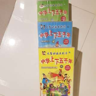 BNIB: 36 VCDs Animation Set of China History