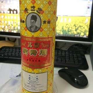 代友 拍賣 古董名酒
