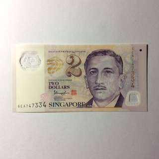6EA747334 Singapore Portrait Series $2 note.