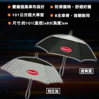 Buggati雨傘