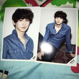 Chanyeol Official Mama's Photocard