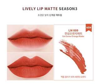 Eglips lively lip matte lip tint
