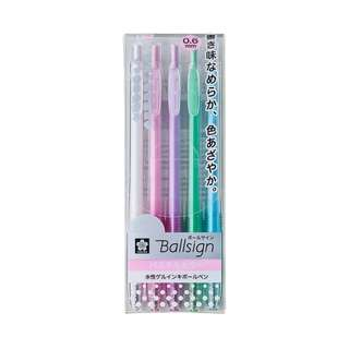 (全新訂購) 日本 SAKURA BALLSIGN 0.6mm 水性圓珠筆 粉彩色 (5 色裝)